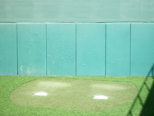 Bullpen_Wall_Dents.JPG